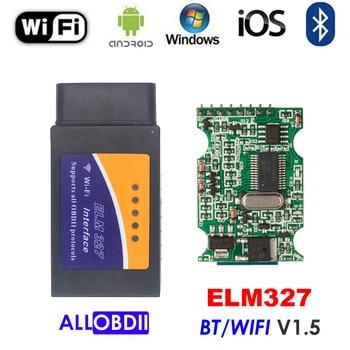 цена на New ELM327 V1.5 OBD2 WIFI/Bluetooth/USB Scanner OBDII Car Diagnostic Auto ODB2 Scan Tool Code Reader For Android/IOS/Windows
