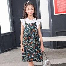 Elegant Cute Girls Braces Skirt Cotton Korean Style Summer 2019 New Short Sleeve Ruffle Print Two-Piece Set midi dress