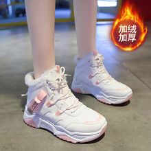 Women's Boots Comfortable Warm Sneakers Winter High Quatily Sports Trend Running