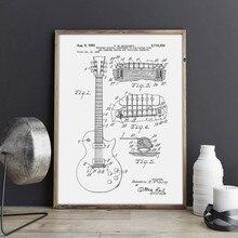 Gibson Les Paul – affiche artistique de guitare, impressions d'images, décoration de maison, impression vintage, plan, idée cadeau, décorations musicales