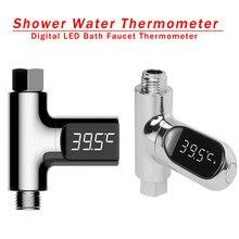 Tête de douche RecabLeght thermomètre à eau LED numérique enfant bain thermomètre pour cuisine maison robinet salle de bain robinets accessoires