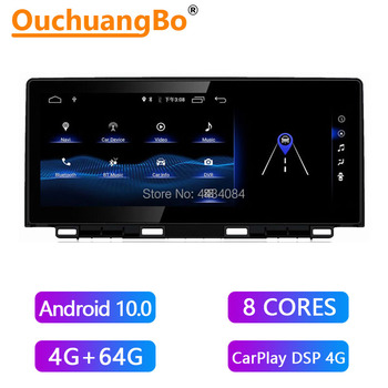 Ouchuangbo 4G Car GPS Recorder Radio For Lexus NX200 NX300 200h 300h 2018-2019 With 8 Core 64GB Android 10 CarPlay DSP 1920*720 image