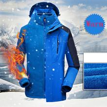 Outdoor Mountaineering Jacket Windbreaker Three-in-one Detachable Plus Velvet Two-piece Large Size Cold-proof Jacket Coat = pelliot outdoor jackets women s tide brand jacket three in one thickening fleece two piece mountaineering clothing female jacket