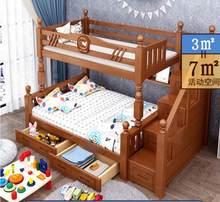 Cama de beliche cama de flutuação combinação multi-funcional de madeira completamente real crianças duas camadas de cama de máquina-ferramenta cama de madeira