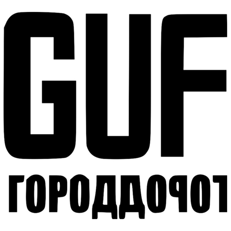 CS-1581#15*14cm Guf Reflective Funny Car Sticker Vinyl Decal Silver/black For Auto Car Stickers Styling No Background