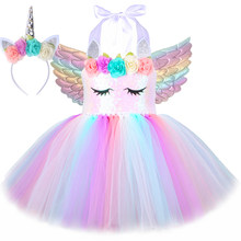 Sequins Unicorn Costume for Girls Halloween Birthday Party Princess Unicorn Dress Up Outfit Pastel Flowers Tulle Kids Tutu Dress