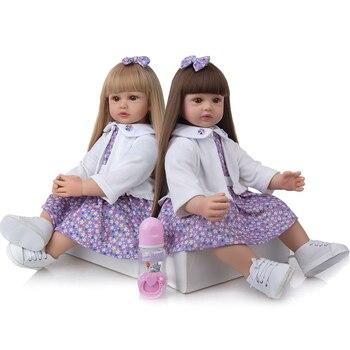 Кукла-младенец KEIUMI 24D176-C584-S07-T52 3