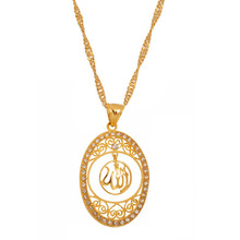 Anniyo gold color islam allah necklaces & pendants for women girls muslim arabs jewelry my allah items Eid #066402