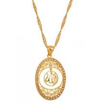 Anniyo זהב צבע האיסלאם אללה שרשראות & תליונים לנשים בנות מוסלמי הערבים תכשיטי שלי אללה פריטים עיד #066402