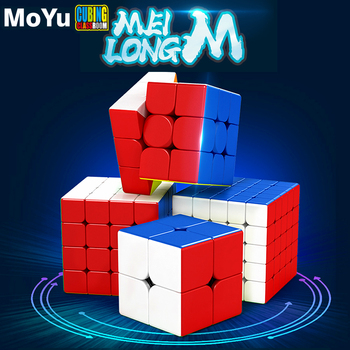 Magic cube puzzle MoYu MeiLong magnetic cube 2x2x2 3x3x3 4x4x4 5x5x5 magnet 2x2 3x3 4x4 5x5 sets professional game cube puzzles mr m magic cube 2x2x2 3x3x3 4x4x4 cubo magico speed puzzle cubes 2x2 3x3 4x4 5x5 cube magnetic educational 5x5x5 magnetico toys