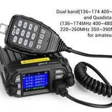 KT 8900D Dual Band VHF UHF מיני נייד רדיו מכונית רדיו FM משדר 25W VHF UHF BJ218 Vericle רכב חזיר רדיו להקה כפולה