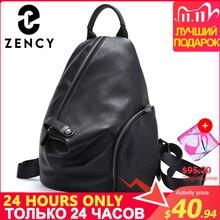 Zency 100% en cuir véritable quotidien sac à dos décontracté pour les femmes classique noir étudiant cartable Vintage dame sac à dos de haute qualité