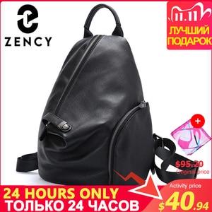 Image 1 - Zency 100% en cuir véritable quotidien sac à dos décontracté pour les femmes classique noir étudiant cartable Vintage dame sac à dos de haute qualité