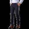 Men's Four Seasons Casual Pants Business Pants No-Iron Straight-Fit   Dress Pants Formal Trousers Long Pants Bottoms 6