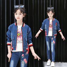 2019 Girl clothes girls fall autumn outfits Jeans top with jeans pants boutique flower 3pcs set 3191