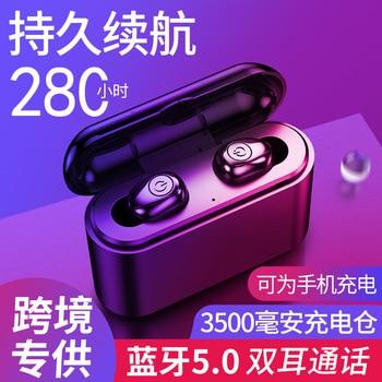tws wireless Bluetooth headset 5.0 sports mini binaural