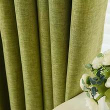 Занавески для гостиной 300 см высота искусственный хлопок лен