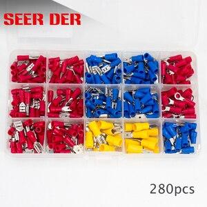 280Pcs/Set Terminal Assorted E