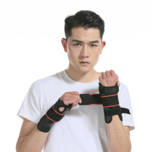 Adjustable Steel Plated Wristband Elastic Wrist Wrapped Weightlifting Bandage Breathable Support Protection
