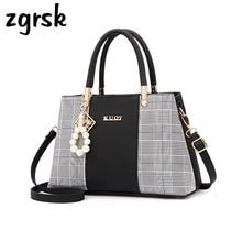 купить Ladies Handbags PU Leather Women Handbag Fashion Grid Female Shoulder Bag Luxury Designer Ladies Crossbody Messenger Bag Bolso по цене 1101.37 рублей