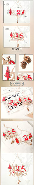 2020 Xmas Letters Elk Tree Wooden Sign Christmas Decoration for Home Pendant Hanging Ornament New 25