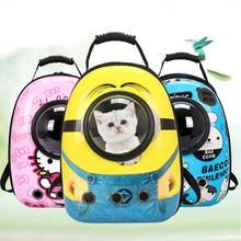 Bolsa de transporte para perros y gatos de dibujos animados, bolsa de viaje, cápsula espacial, transporte