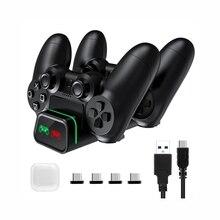 VTIN matowa tekstura stacja dokująca podwójna USB stacja dokująca dla PS4 PlayStation 4 kontroler do gier z 4 miniaturowe odbiorniki