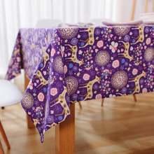 Скатерть фэнтезийная фиолетовая хлопковая маленький пасторальный