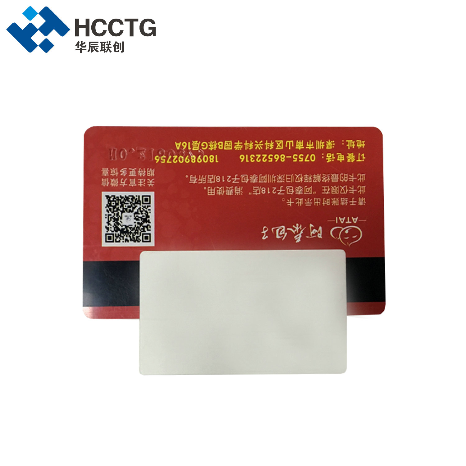 MPR100 Mobile Credit Card Reader Bluetooth Smart Card Reader IC+Magnetic,Wireless Card Skimmer For Android And IOS Phone