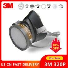 Пылезащитная Маска 3M 320P + фильтр 3701CN, хлопковая Пыленепроницаемая маска для полулица, противопромышленная Пылезащитная противотуманная маска для промышленного строительства