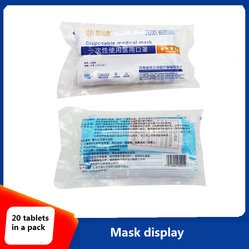 Image 2 - 20pcs Medical Mask Face Masks 24h Express delivery deliver anti 