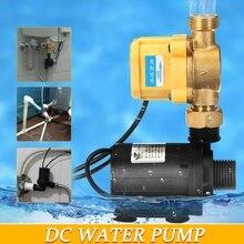 Bomba de água solar 6v-24v dc, aquecedor de água, máquina de chuveiro, impulsionador, eixo cerâmico, sem escova, motor com interruptor de fluxo de água