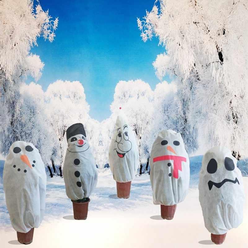عيد الميلاد عيد الميلاد شجرة غير المنسوجة واقية الغطاء النباتي الباردة واقية من الحشرات واقية غطاء مهرجان حزب الديكور التخزين