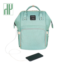 Fashion Mummy Maternity Nappy Backpack Bag Large Capacity Mom Baby Multifunction Outdoor Travel Baby Diaper Bags For Baby Care
