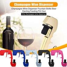 Garrafa de vinho garrafa de vinho garrafa de champanhe dispensador de vinho garrafa de spray de cerveja tampa de garrafa de vinho ejetor barra de alimentação ferramentas