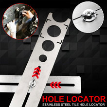 Silver Stainless Steel Hole Opener Tile Drill Bit Locator Puncher Borehole Durable Adjustable Auxiliary Tool