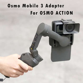 Portable Handheld Adapter Camera Mount Holder for DJI OSMO Mobile 3 to for OSMO Action Camera Gimbal Stabilizer Accessories hohem isteady pro 3 splash proof 3 axis handheld gimbal stabilizer for gopro hero 8 7 6 dji osmo rx0 action camera pro 2 upgrade