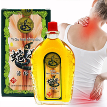 Vietnam snake venom poison oil backache back pain joint ointment massage Relax the body muscle fatigue star balm home healthcare
