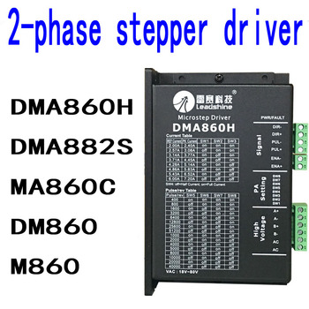 New original DMA860H / DMA882S / MA860C / DM860 / DSP digital two-phase stepper motor driver M860