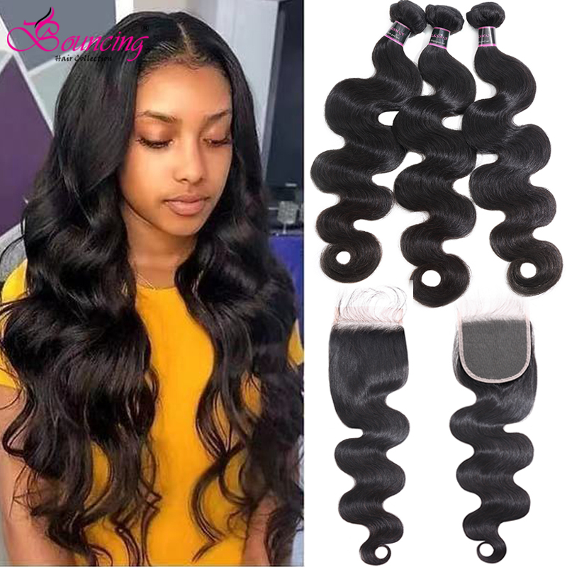 Bouncing Brazilian Hair Body Wave Hair Bundles With Closure Human Hair Bundles With Closure Remy Hair Weave Bundles With Frontal