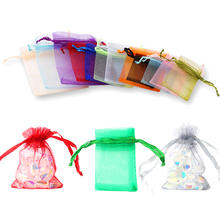 Mixed colors 50pcs/lot 7*9cm organza Christmas wedding gift bags jewelry packing drawable organza bags&pouch