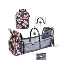 Baby Diaper Bag Backpack For Mom Maternity Nappy Women's Handbags Large Folding Bebe Bed Designer Bag