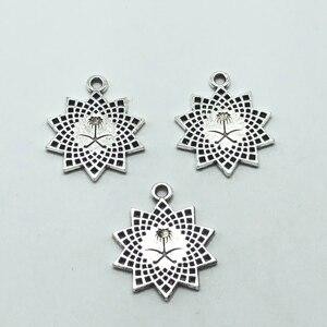 Image 5 - 20pcs charm Saudi Arabia national emblem Muslim box pendant for jewelry making DIY handmade bracelet necklace pendant