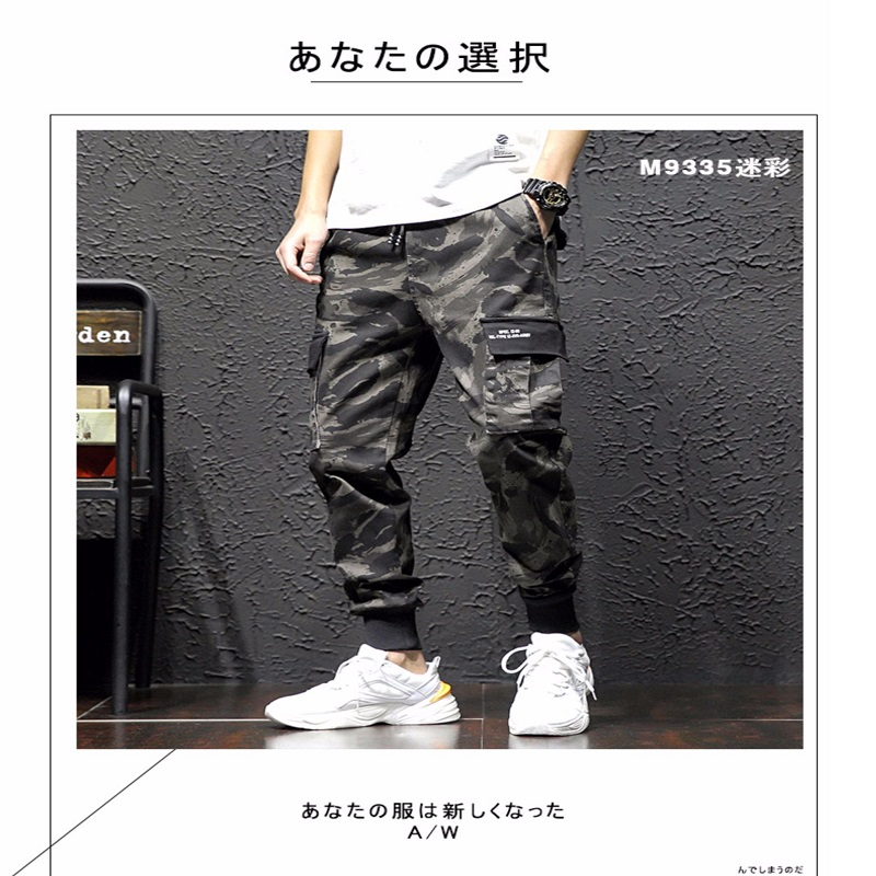 Brand New Men's Camouflage Pants Designer Cotton Male Street Casual Harem Pants For Men Plus Size Cargo Pants