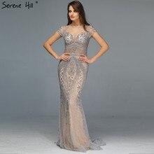 فستان سهرة مثير من سيرين هيل دبي رمادي كامل الماس 2020 كم قصير فاخر حورية البحر رسمي للحفلات CLA60934