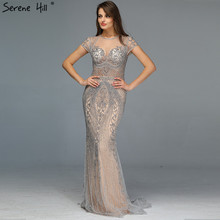 Sereno colina dubai cinza cheio de diamante sexy vestido de noite 2020 manga curta luxo sereia formal festa vestido cla60934