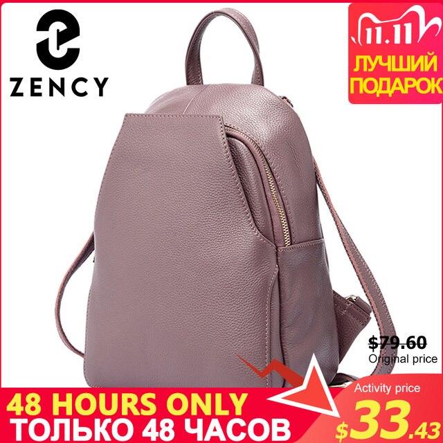 Zency mochilas de couro genuíno feminino senhoras moda sacos de viagem femal diário feriado mochila estilo preppy da menina