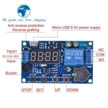DC 5V 실시간 타이밍 지연 타이머 릴레이 모듈 스위치 제어 클럭 동기화 다중 모드 제어 배선 다이어그램