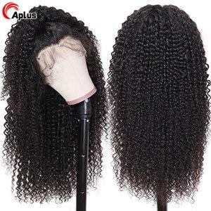 Perucas encaracoladas transparentes do cabelo humano kinky encaracolado peruca dianteira do laço preplucked malaio encaracolado cabelo 13*4 peruca natural linha fina para mulher