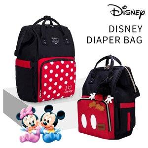 Image 2 - Disney sevimli Minnie Mickey kırmızı bebek bezi çantası su geçirmez bebek bakımı mumya çanta analık sırt çantası büyük Nappy çantası annelik çantası